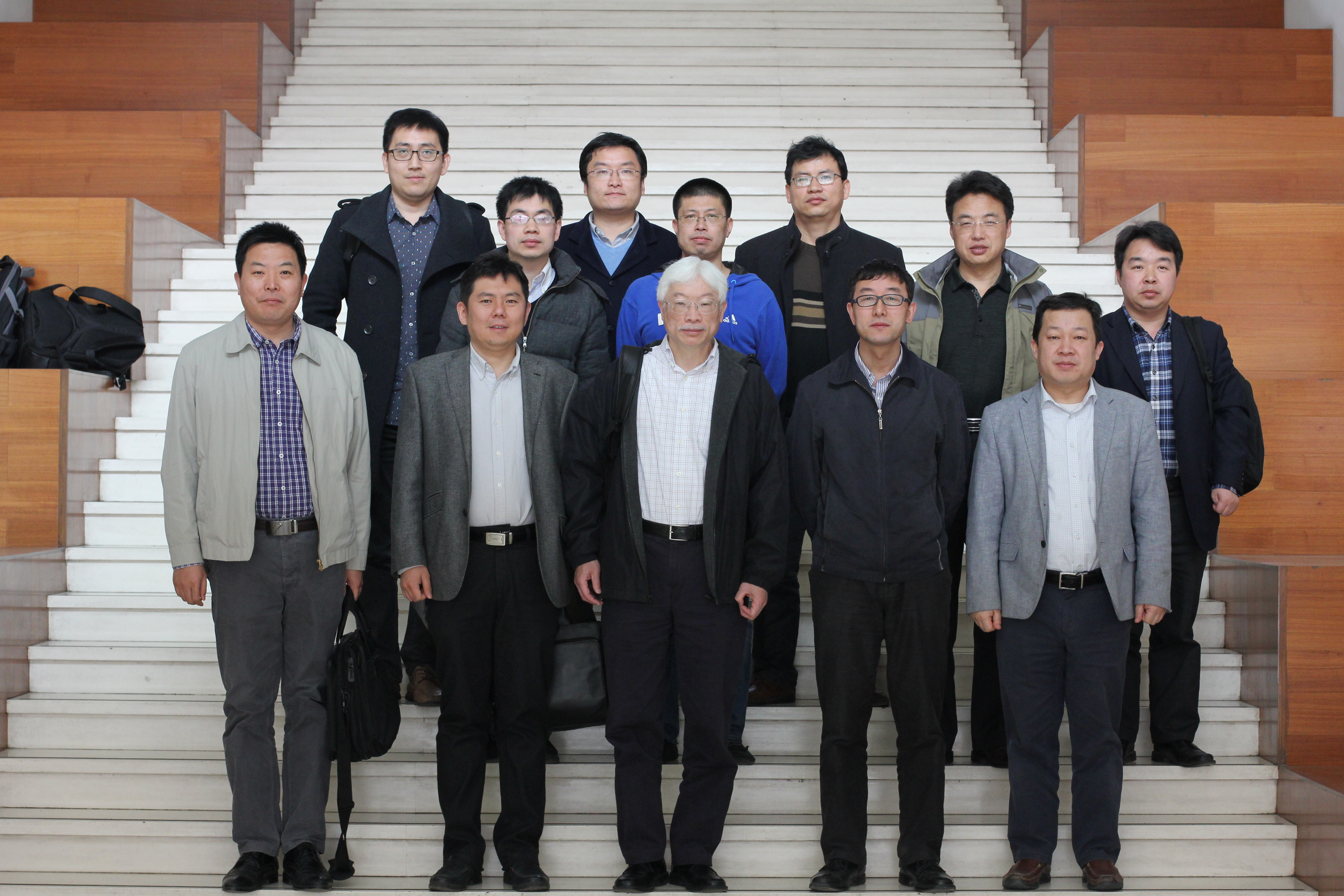 Meeting held for Intelligent Signal Processing